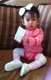 Eryna @ 11-month