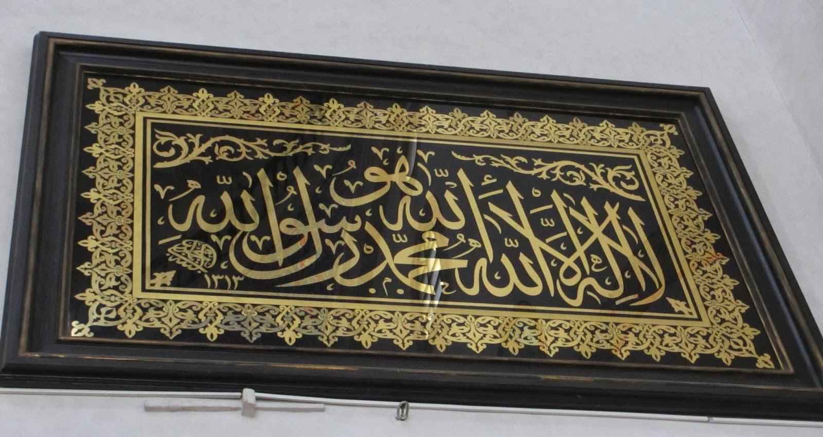 Cannundrums Gazi Husrev Beg Mosque Sarajevo