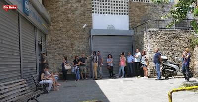 Ερωτήσεις και απαντήσεις για την τραπεζική αργία- Διευκρινίσεις από την Ελληνική Ένωση Τραπεζών