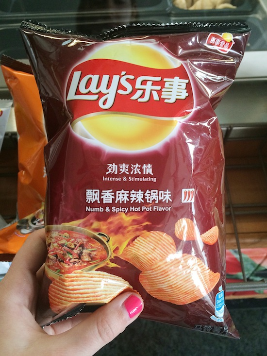 welcome to china / chips