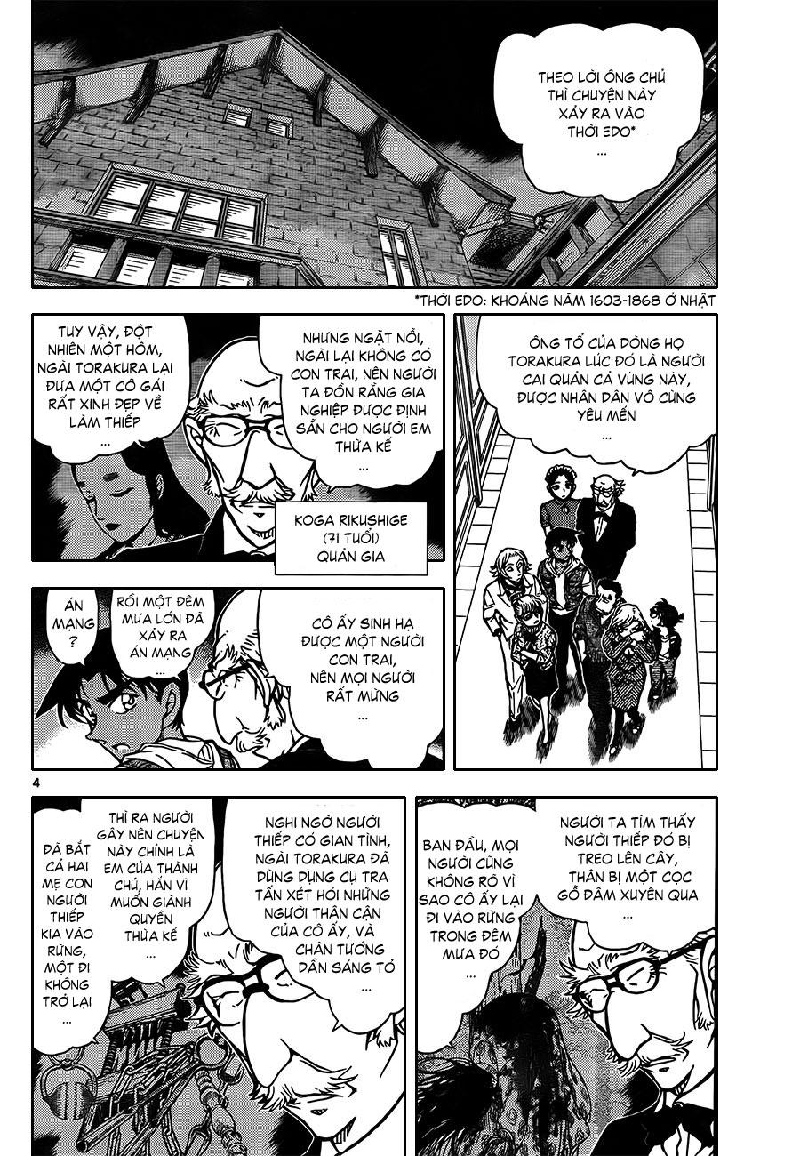 Detective Conan - Thám Tử Lừng Danh Conan chap 837 page 6 - IZTruyenTranh.com