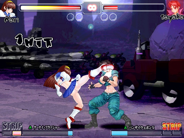 PC GAME Download Super Strip Fighter 4 Full Version PC Game Full Download