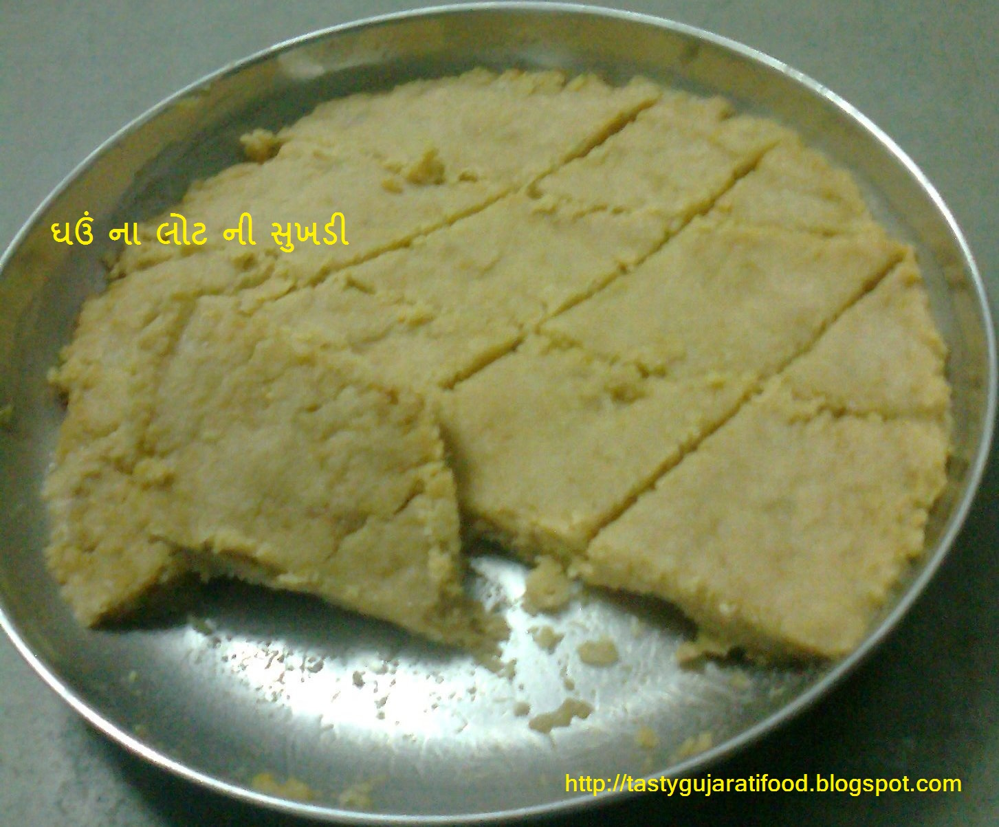 Sukhdi Recipe in Gujarati