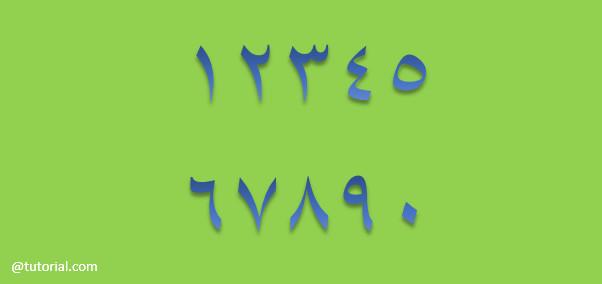 Cara mengetik angka arab di ms Word