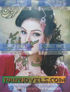Free Download PDF Monthly Kiran Digest September 2015