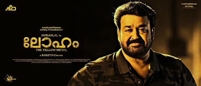 loham malayalam movie