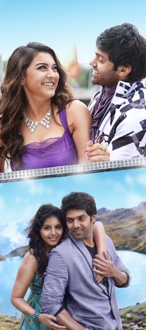 Settail Film New Stills