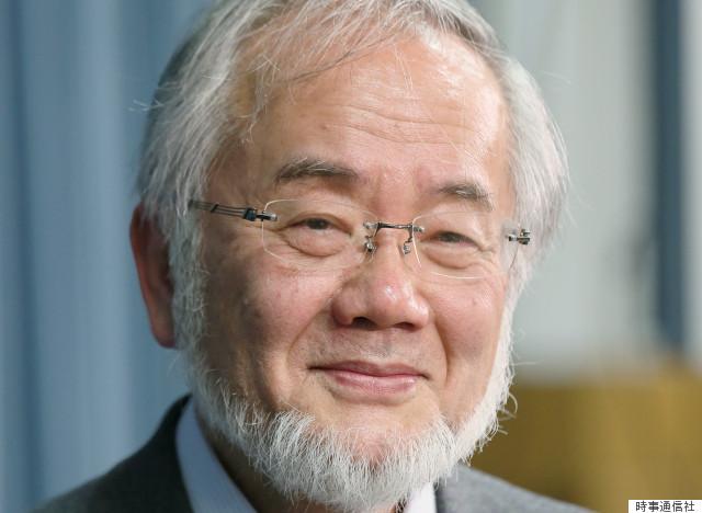 大隅良典教授 (東工大)   ; 2016年ノーベル医学/生理学賞を受賞!