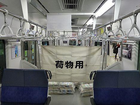 東京に未だに残る新聞輸送荷物列車