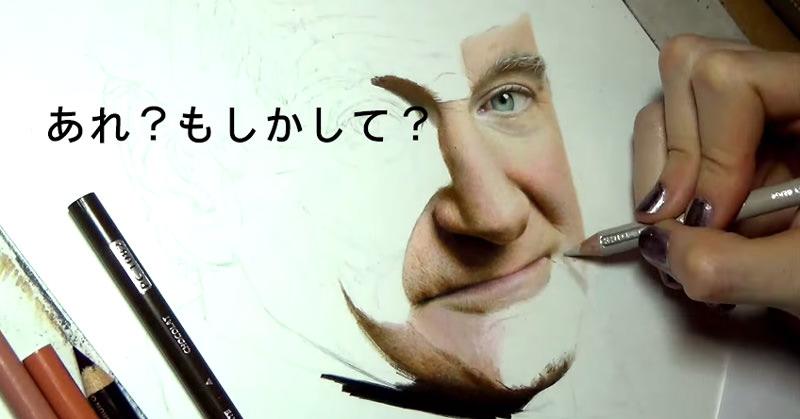 アーティストHeather Rooneyの描く、超絶リアルな人物イラスト