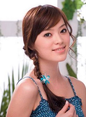 Cute Asian Girl Hairstyles