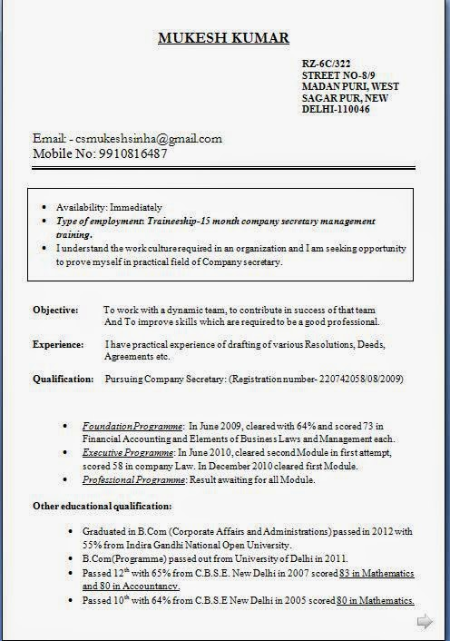 Format Of Cv For Cv Trainee