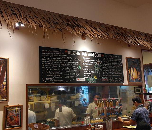 Purple taste bugis food trail 2013 hawaiian kitchen for Aloha ma maison singapore