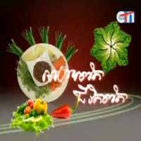 [ CTN TV ] 13-July-2013 - TV Show, CTN Show, Khmer Food
