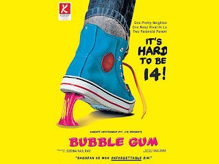Bubble Gum (2011) DVD