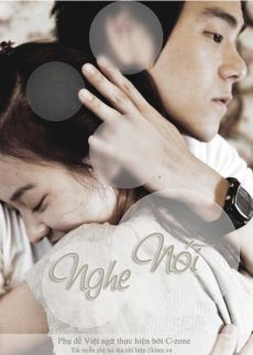 Nghe Ni - Hear Me - 2009