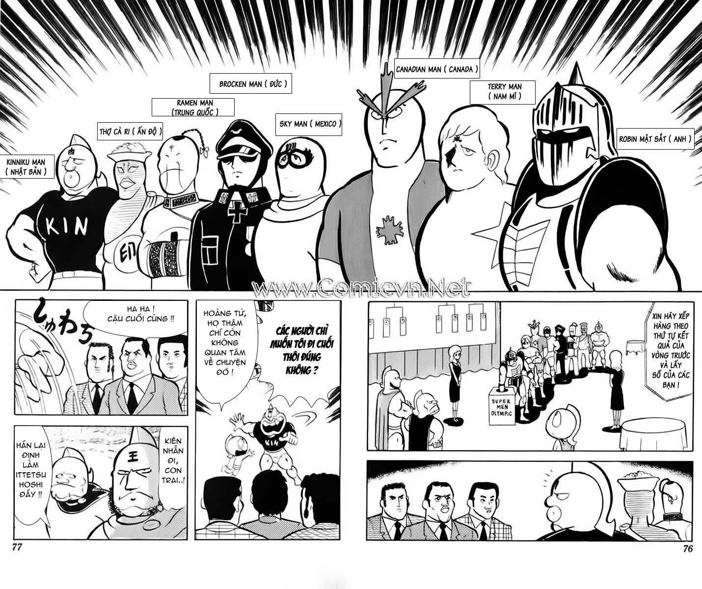 Kinniku Man Chap 33 - Next Chap 34