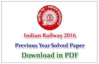 Railway Exam previous year Solved Paper Download in PDF