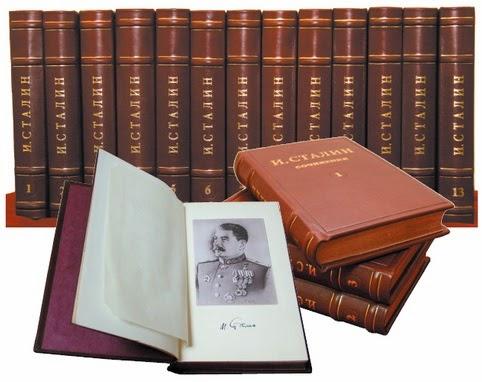 Собрания сочинений И.В.Сталина