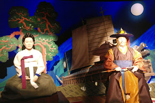 Sin Saimdang (신사임당), Admiral Yi Shun Shin (이순신) - Grevin Museum Seoul | www.meheartseoul.blogspot.sg