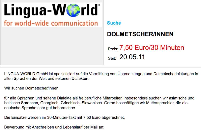 Lingua World, Anzeige, Dolmetscherinnen für 7,50 Euro die halbe Stunde (von 2011)
