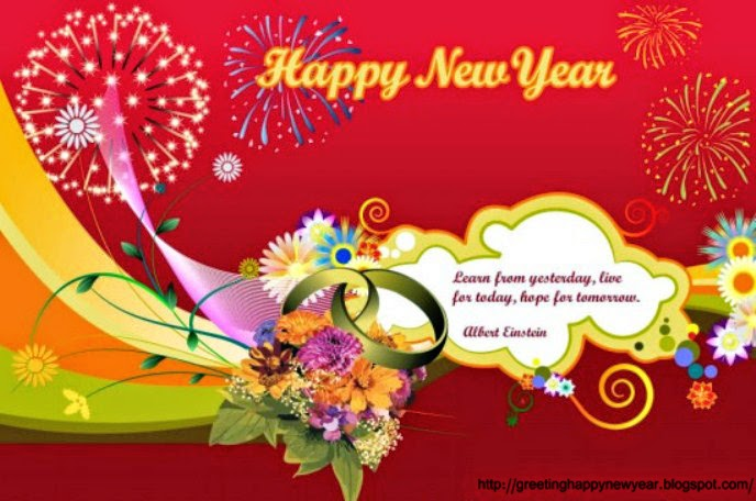 Top Class New Year 2015 Wallpapers