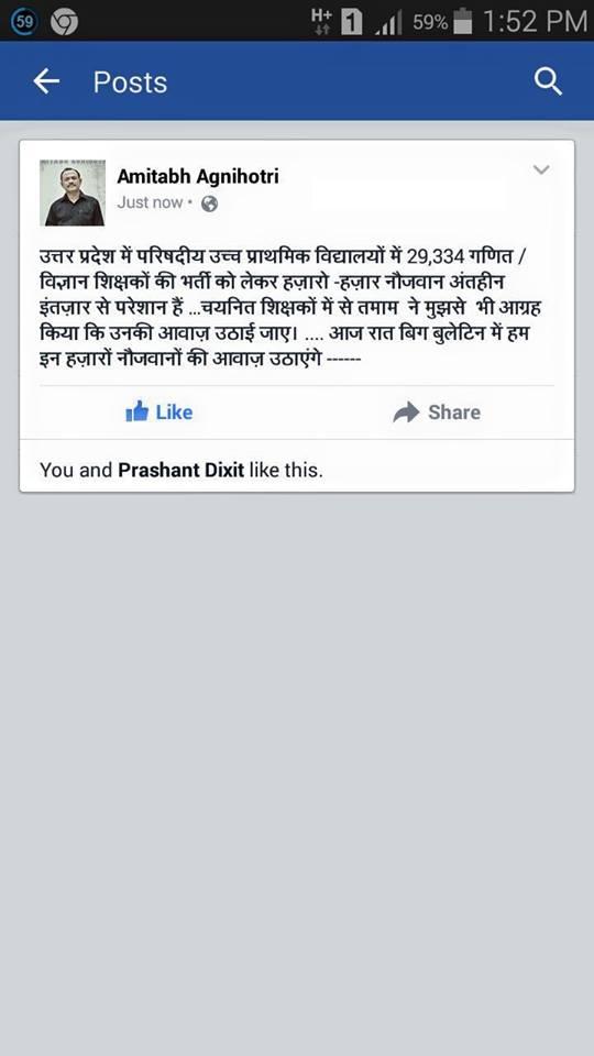 recruitment process at airtel bharti