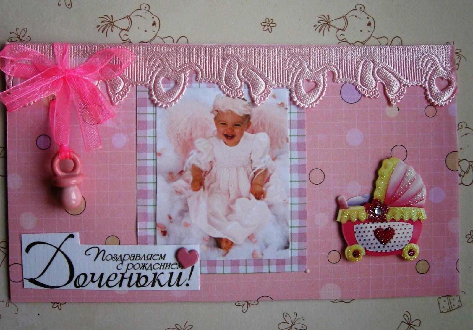 Поздравление с рождением внучки бабуле и дедуле