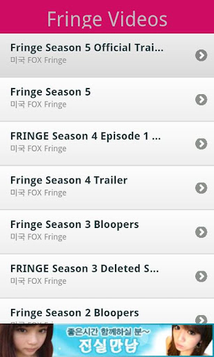 Fringe TV para Android [Apk][Full][Gratis]