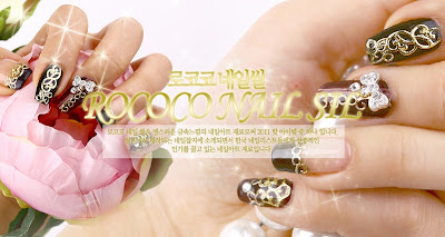 Nail accessories, 3D Nail Design, 3D Nail Seal, Rococo nail seal