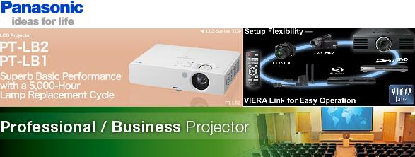 Authorized Distributor Panasonic Projector & NEC projector Resmi