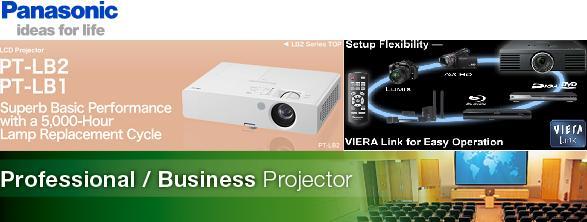 Authorized Distributor Panasonic Projector & NEC projector Resmi
