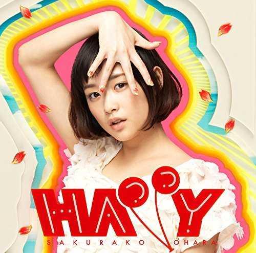 [MUSIC] 大原櫻子(Sakurako Ohara) – HAPPY (2015.03.25/MP3/RAR)