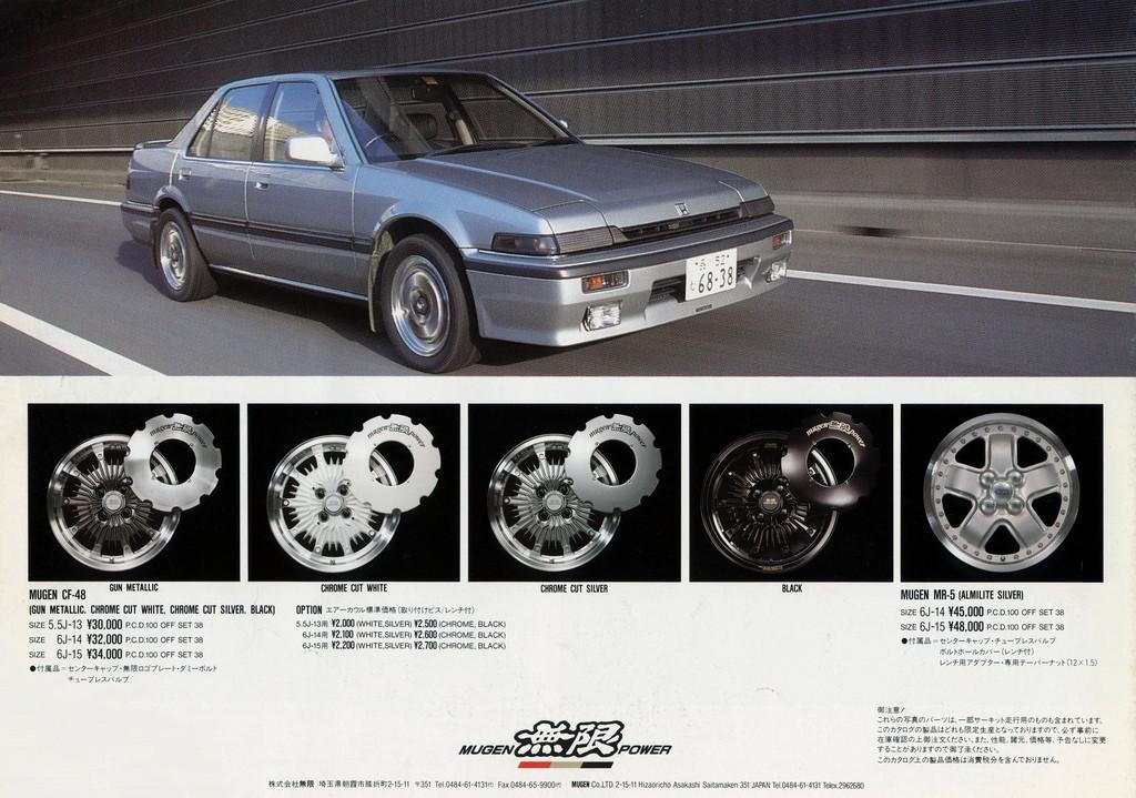 無限, エムテック, M-TEC, Mugen, akcesoria, Honda Accord III, trzecia generacja, third gen., części, JDM, rynek japoński, unikalne, oryginalne, ciekawe, parts, Japan