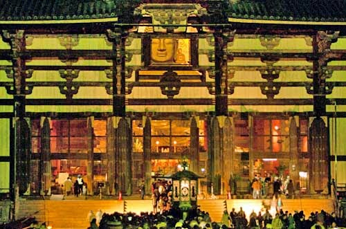 Todaiji Temple In Nara on New Years Eve.
