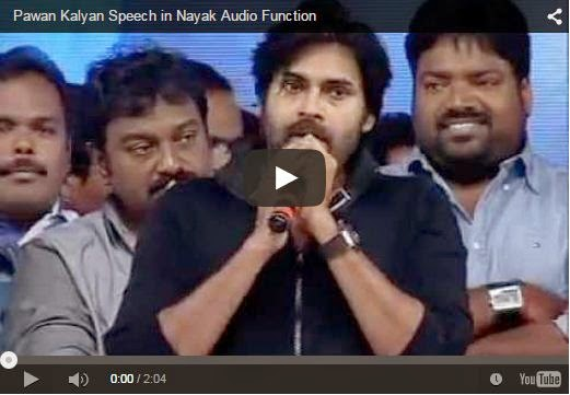 Pawan Kalyan Speech In Nayak Audio Function