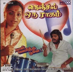 Nenjil Oru Ragam 1982 Tamil Movie Watch Online