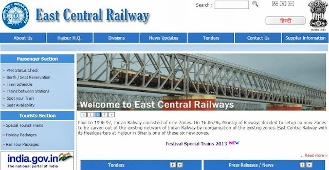 East Central Railway :: Festival Special Trains 2013