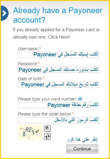 الحصول بطاقة بايونير ماستر كارد 5.bmp