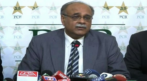 IHC judge refuses to hear plea against appointment of PCB chief