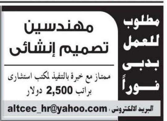 وظائف اهرام 3-9-2013