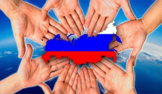 2018-Год российского единства