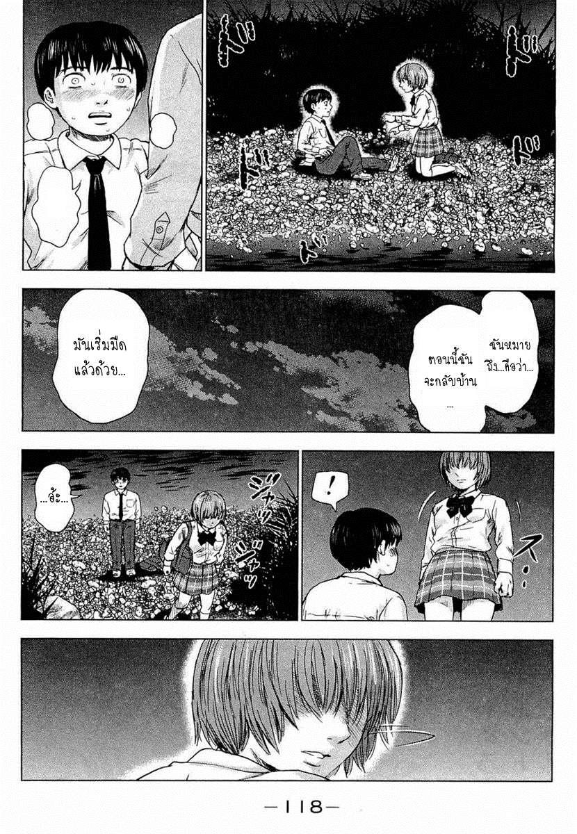 อ่านการ์ตูน Aku no Hana 04 ภาพที่ 10