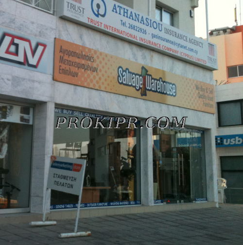 Quality Second Hand Furniture secondhand furniture shops | info about paphos