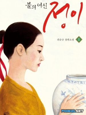 Nữ Thần Lửa Jeong Yi