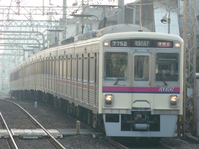 京王電鉄 準特急 京王八王子行き2 7000系幕式