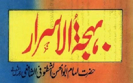 http://books.google.com.pk/books?id=sfY9BQAAQBAJ&lpg=PP1&pg=PP1#v=onepage&q&f=false