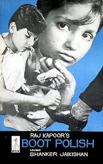 الفيلم الهندى القديم ماسح الا حذيه بجوده عاليه  Bootpolish195422dvdpal