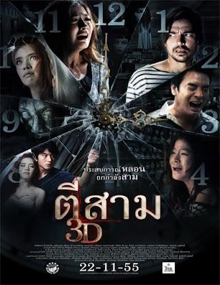 3 A.M. 3D – DVDRIP SUBTITULADO
