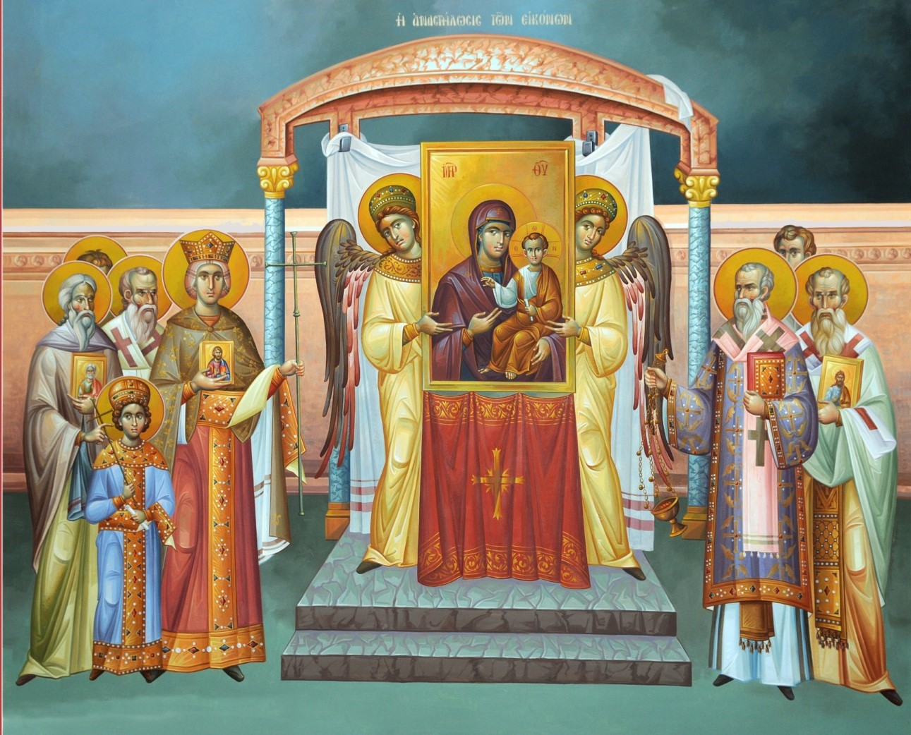 Прва недеља Великог поста - Православља